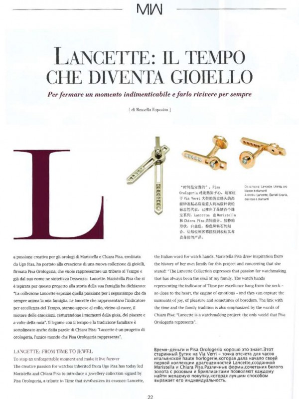 """Lancette: the Time becomes jewels"" – MILANOWORLD"