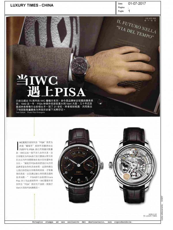 """IWC Pisa"" – LUXURY TIMES"